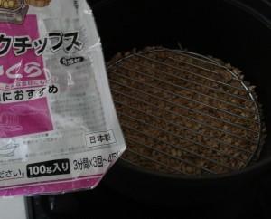 Torihamu2