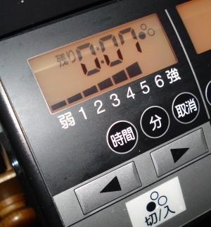 Torihamu4