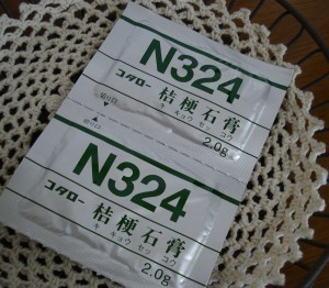 Kaze8
