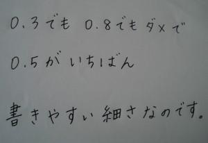 Sap7_2