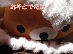 Hinata2