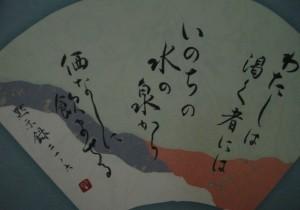 8gatsu_3