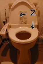 Toile3